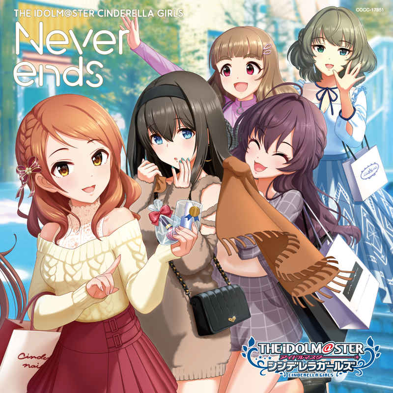 (CD)THE IDOLM@STER CINDERELLA MASTER Never ends & Brand new!