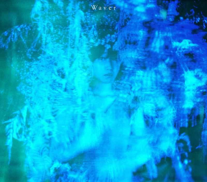 (CD)Waver/田所あずさ