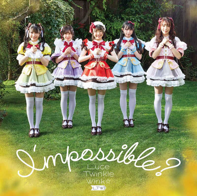 (CD)「たとえばラストダンジョン前の村の少年が序盤の街で暮らすような物語」エンディングテーマ I'mpossible?(初回限定盤)/Luce Twinkle Wink☆
