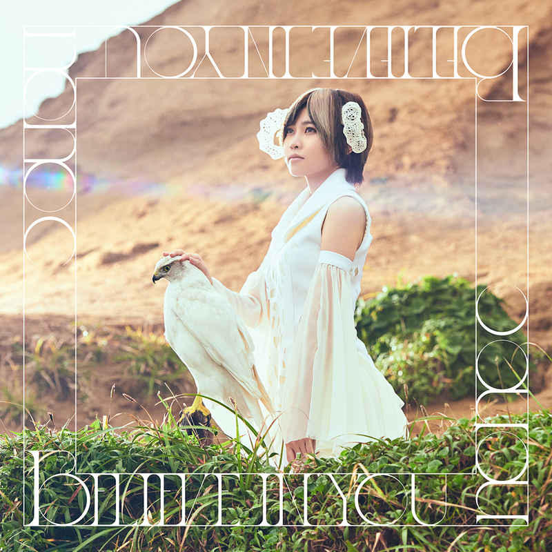 (CD)「Re:ゼロから始める異世界生活」2nd season 後期エンディングテーマ「Believe in you」/nonoc