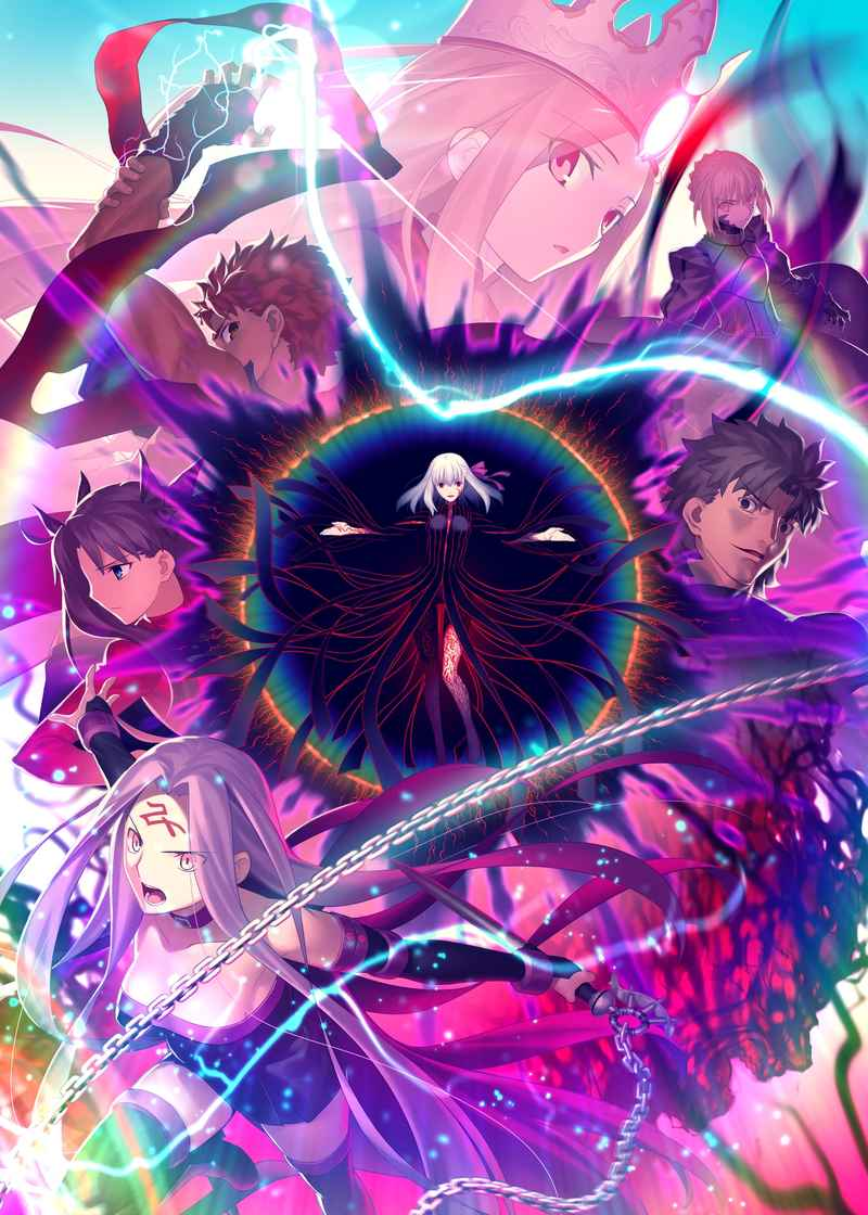 (BD)劇場版「Fate/stay night [Heaven's Feel] III.spring song」(完全生産限定版)