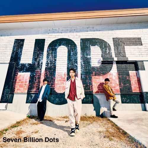 (CD)HOPE(通常盤)/Seven Billion Dots