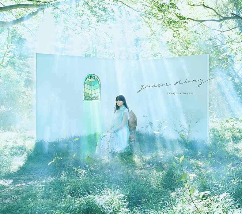(CD)green diary(初回限定盤)/中島愛