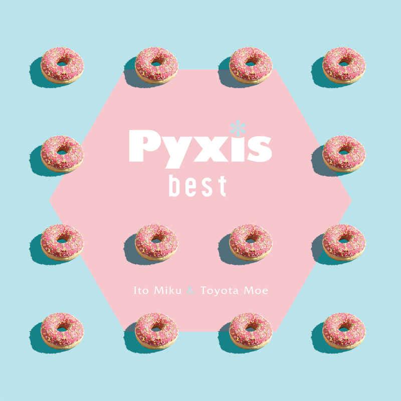 (CD)Pyxis best(初回限定盤)/Pyxis