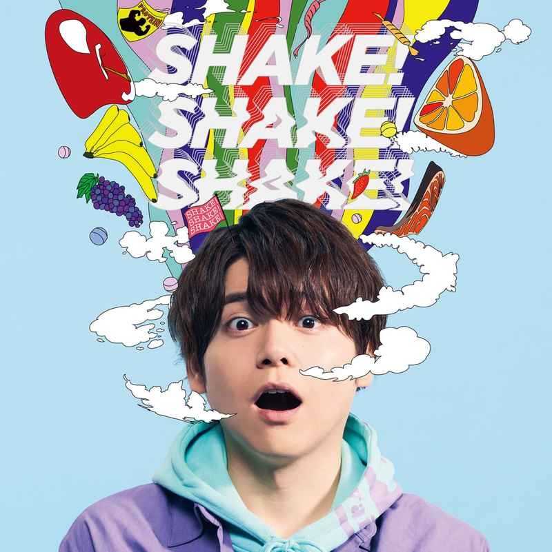 (CD)SHAKE!SHAKE!SHAKE!(通常盤)/内田雄馬