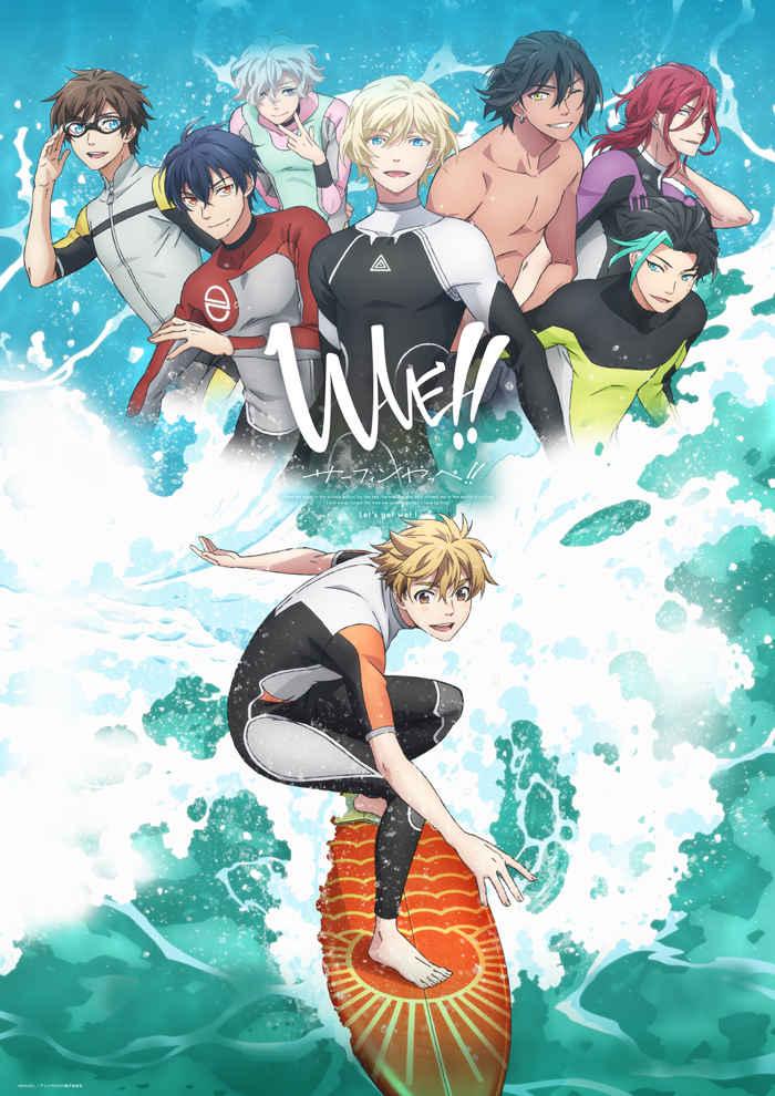 (CD)「WAVE!!~サーフィンやっぺ!!~」SOUNDTRACK