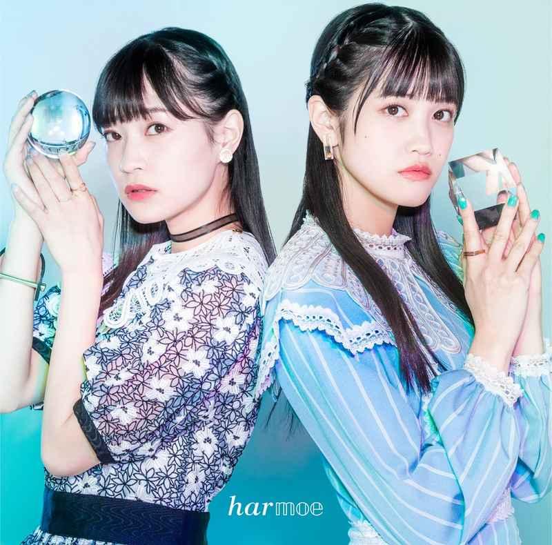 (CD)きまぐれチクタック(通常盤)/harmoe