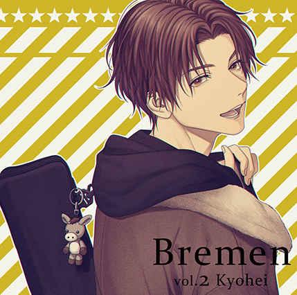 (CD)Bremen vol.2 Kyohei