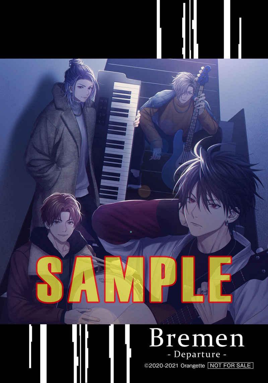(CD)【特典】ブロマイド((CD)ドラマCD Bremen -Departure)