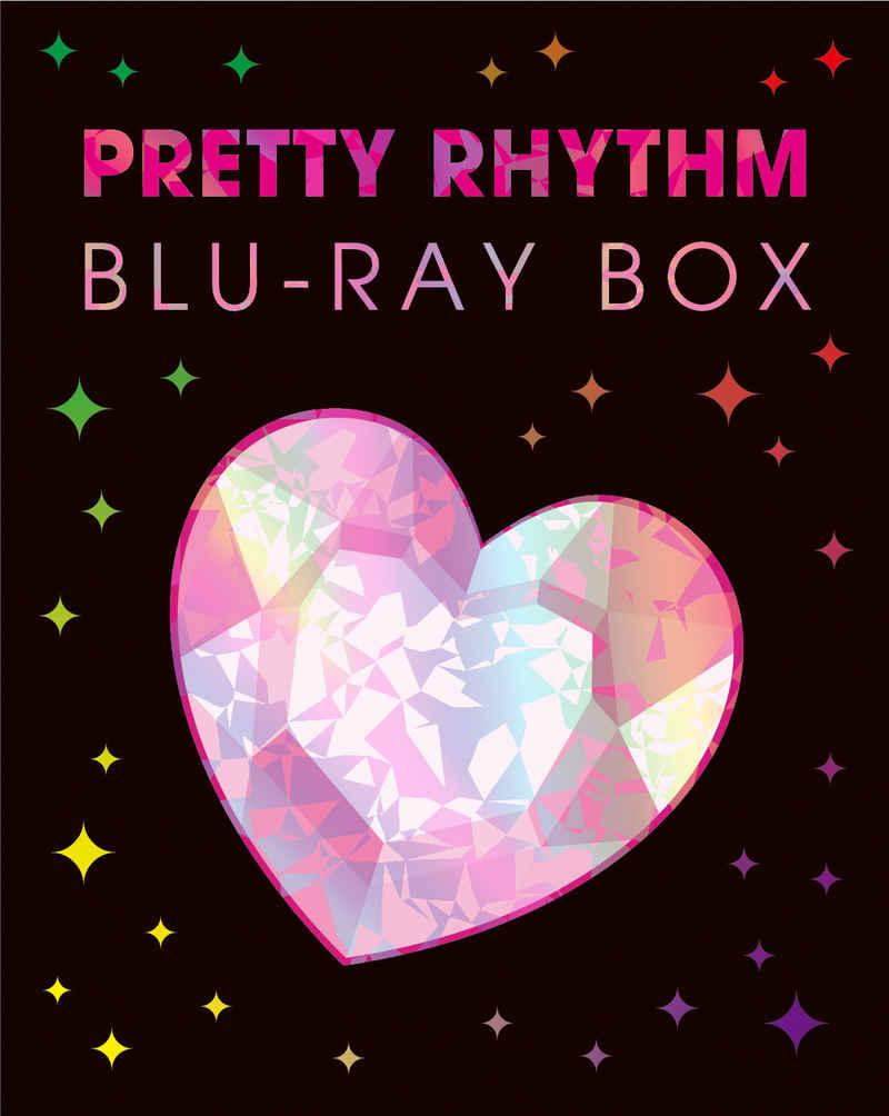 (BD)プリティーシリーズ10周年記念「プリティーリズム」Blu-ray Box