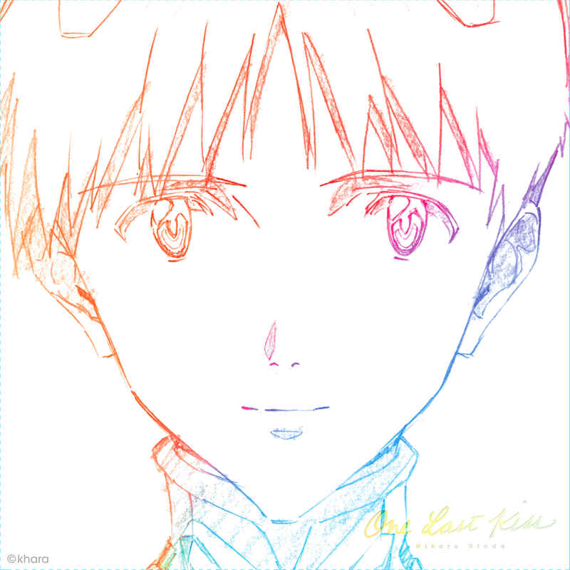 (CD)「シン・エヴァンゲリオン劇場版」テーマソング One Last Kiss(通常盤)/宇多田ヒカル