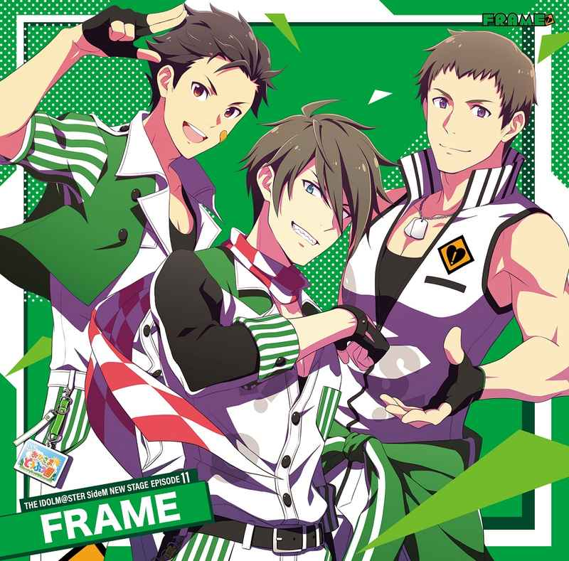 (CD)「アイドルマスター SideM」THE IDOLM@STER SideM NEW STAGE EPISODE:11 FRAME