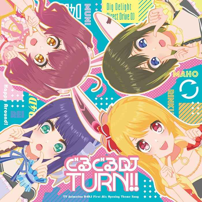 (CD)「D4DJ First Mix」オープニングテーマ ぐるぐるDJ TURN!!/Happy Around!