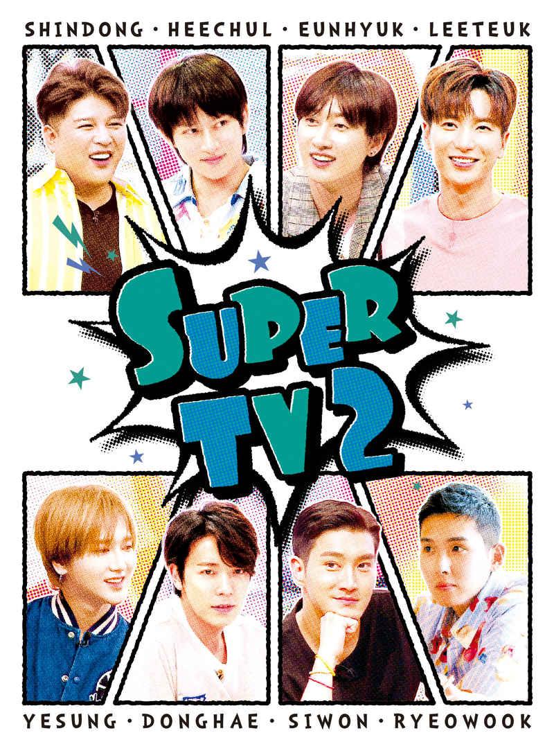 (DVD)SUPER TV2