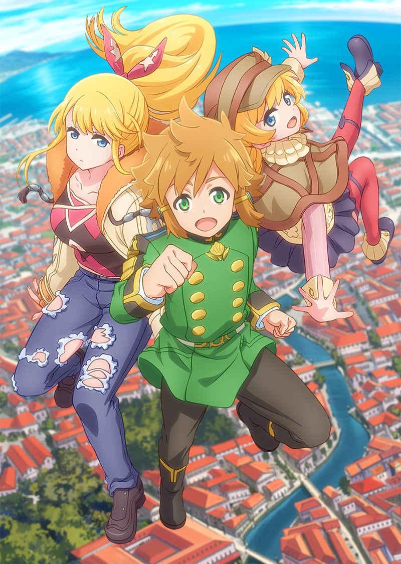 (BD)たとえばラストダンジョン前の村の少年が序盤の街で暮らすような物語 第3巻