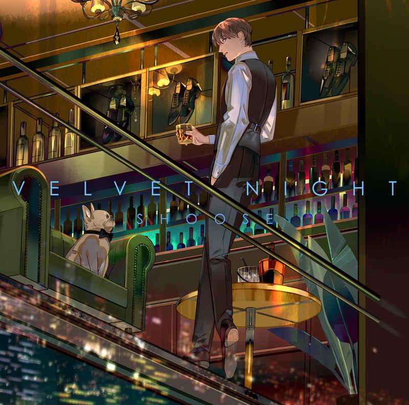 (CD)Velvet Night(初回限定盤)/しゅーず