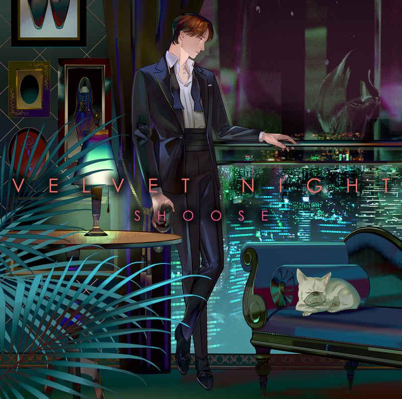 (CD)Velvet Night(通常盤)/しゅーず
