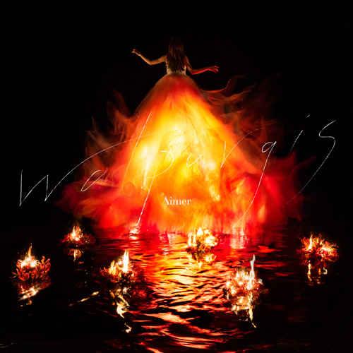 (OTH)Walpurgis(完全生産限定盤)/Aimer(アナログ盤)