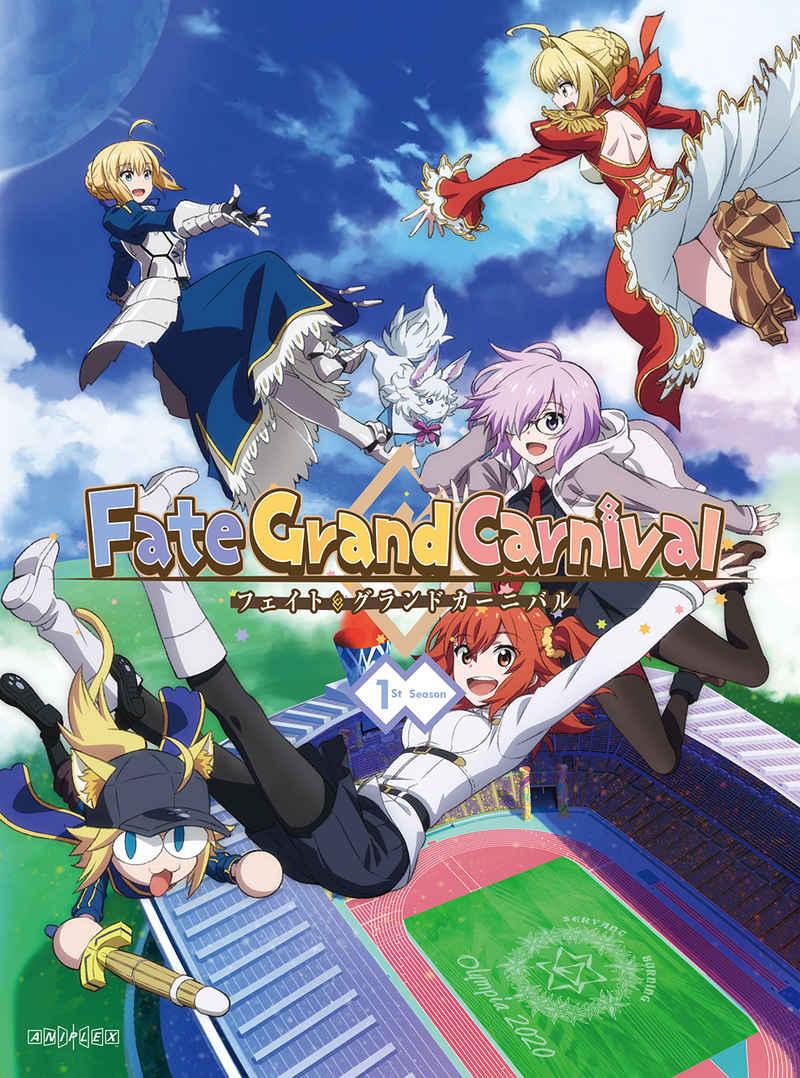 (DVD)Fate/Grand Carnival 1st Season(完全生産限定版)