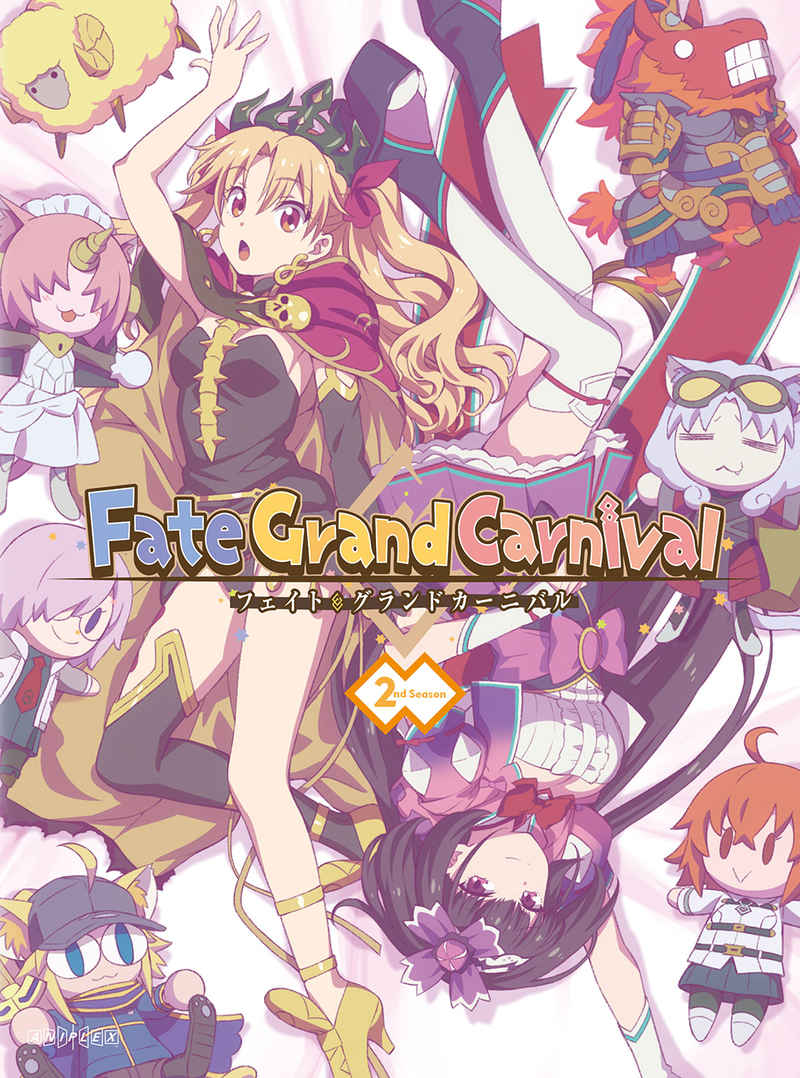 (DVD)Fate/Grand Carnival 2nd Season(完全生産限定版)