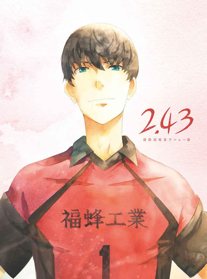 (BD)「2.43 清陰高校男子バレー部」下巻(完全生産限定版)