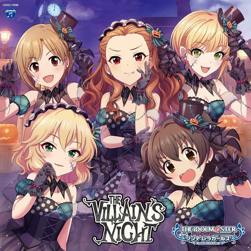 (CD)THE IDOLM@STER CINDERELLA GIRLS STARLIGHT MASTER GOLD RUSH! 06 THE VILLAIN'S NIGHT
