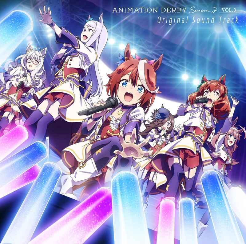 (CD)「ウマ娘 プリティーダービー Season 2」ANIMATION DERBY Season2 vol.3 Original Sound Track