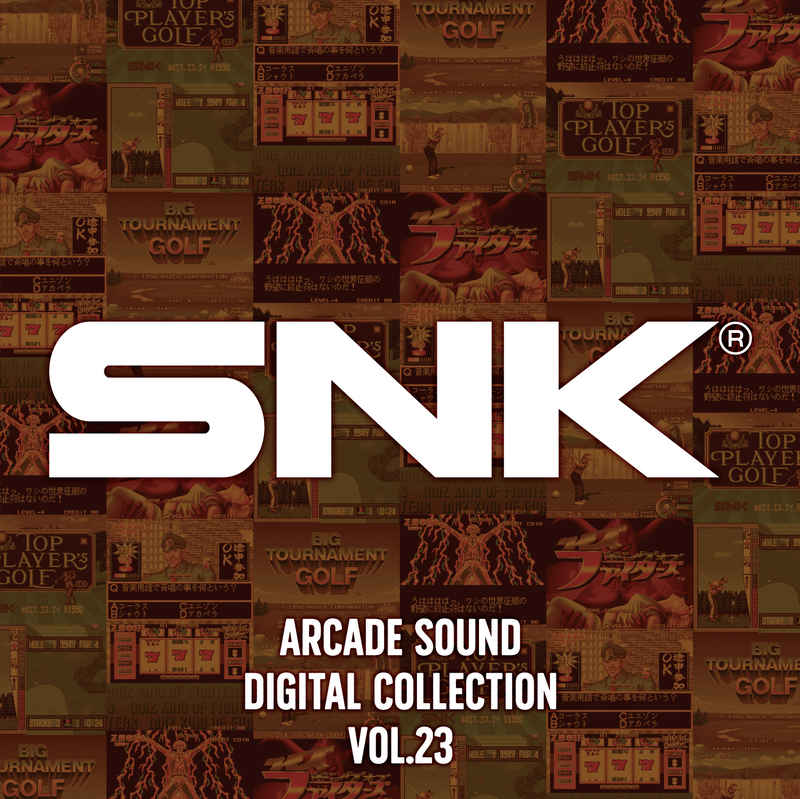 (CD)SNK ARCADE SOUND DIGITAL COLLECTION Vol.23