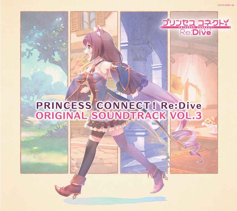 (CD)PRINCESS CONNECT! Re:Dive  ORIGINAL SOUNDTRACK VOL.3