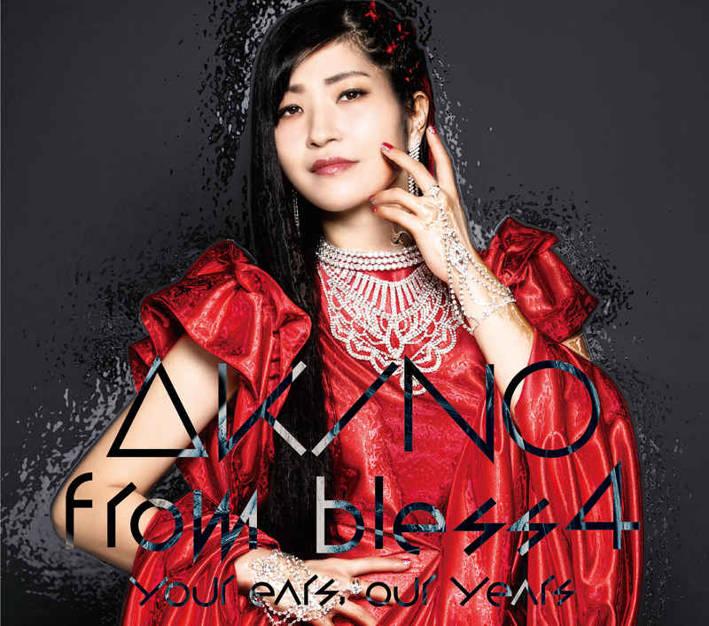 (CD)your ears, our years(初回限定盤)/AKINO from bless4