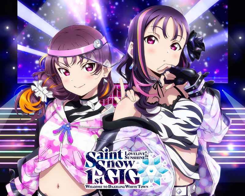 (BD)ラブライブ!サンシャイン!! Saint Snow 1st GIG ~Welcome to Dazzling White Town~ Blu-ray Memorial BOX