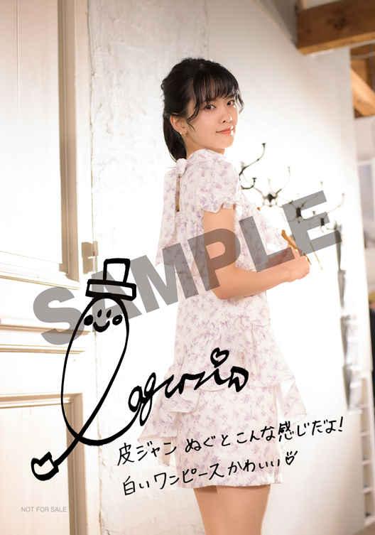 (CD)【特典】L判ブロマイド(CD)本日は晴天なり(初回限定盤)(通常盤)/大西亜玖璃