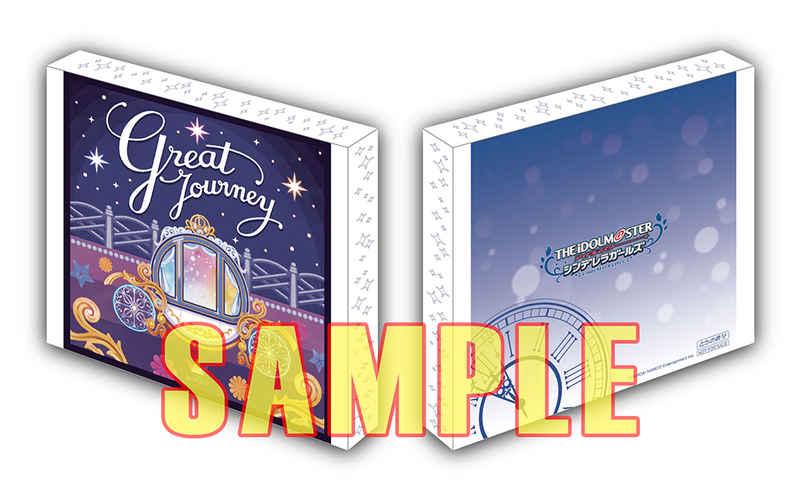(CD)【特典】三方背スリーブケース(CD)THE IDOLM@STER CINDERELLA GIRLS STARLIGHT MASTER COLLABORATION! Great Journey