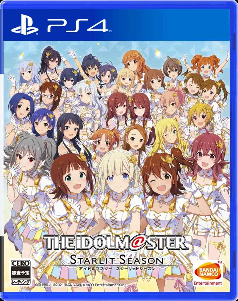 (PS4)アイドルマスター スターリットシーズン