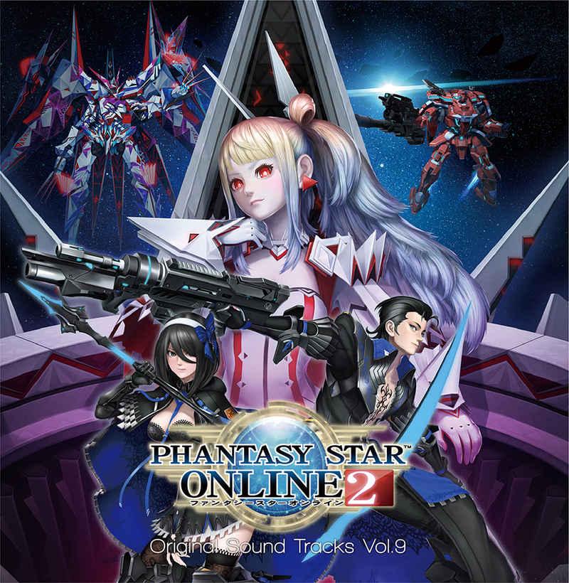 (CD)ファンタシースターオンライン2 オリジナルサウンドトラック Vol.9