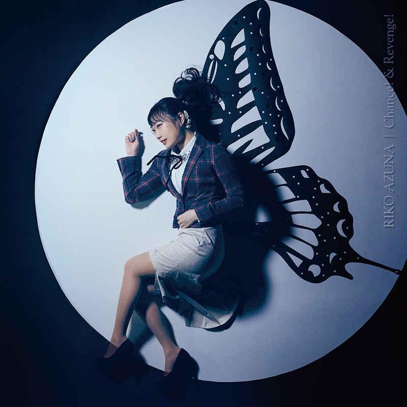 (CD)「幼なじみが絶対に負けないラブコメ」オープニングテーマ Chance! & Revenge!/安月名莉子