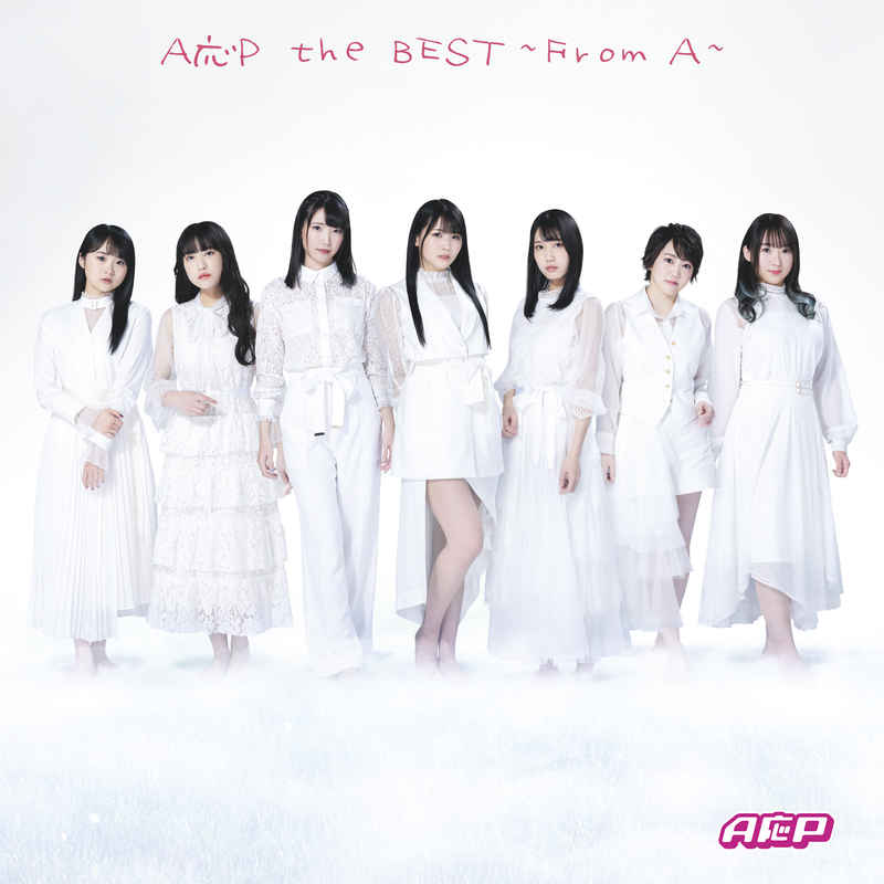 (CD)A応P the BEST ~From A~(DVD付)