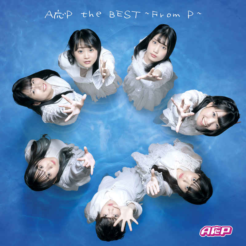 (CD)A応P the BEST ~From P~(DVD付)