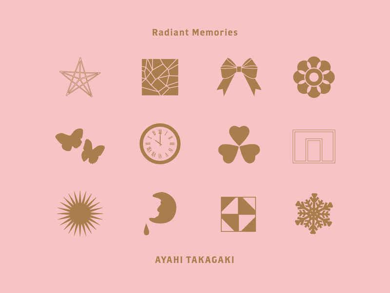 (CD)Radiant Memories(完全生産限定盤)/高垣彩陽