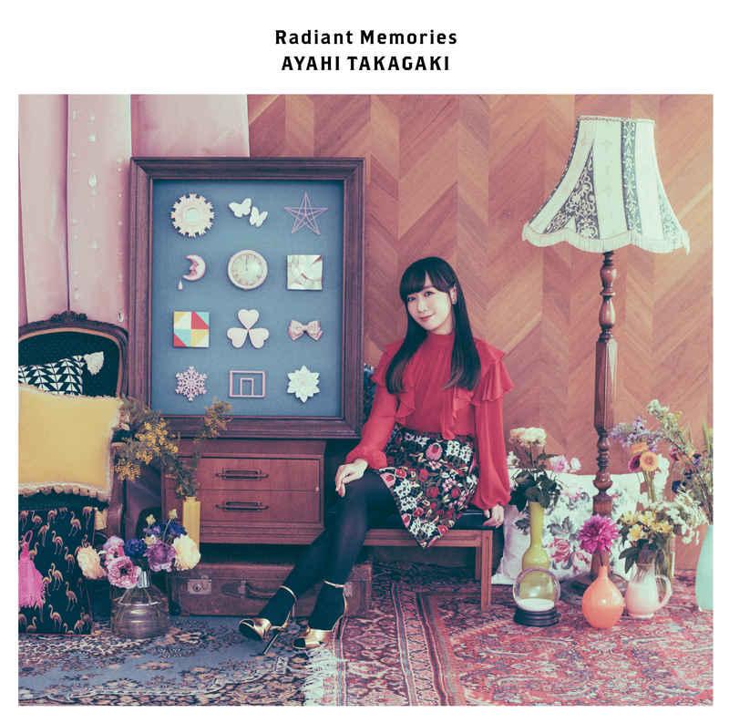 (CD)Radiant Memories(通常盤)/高垣彩陽