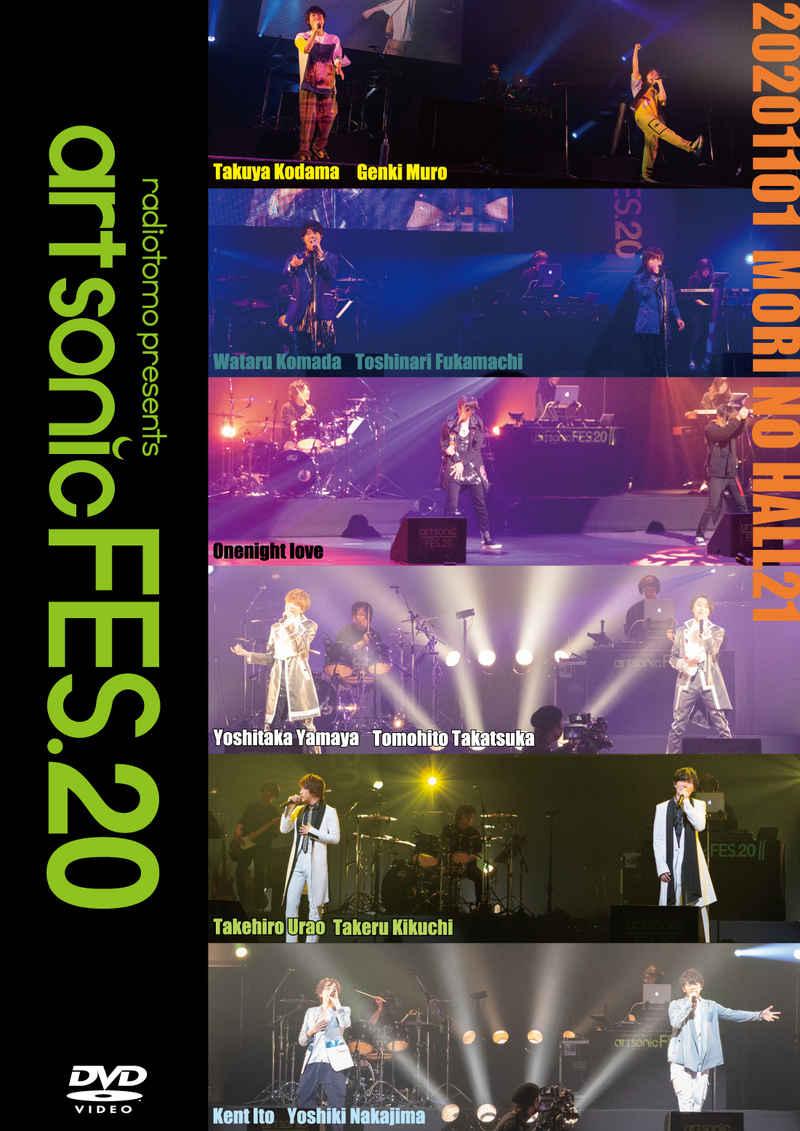 (DVD)radiotomo presents art sonic FES.20 DVD 通常盤