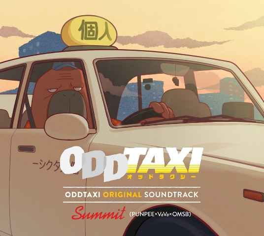(CD)ODDTAXI ORIGINAL SOUNDTRACK