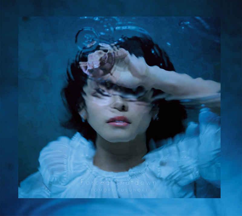 (CD)Forced Shutdown(フォトブック盤)/楠木ともり