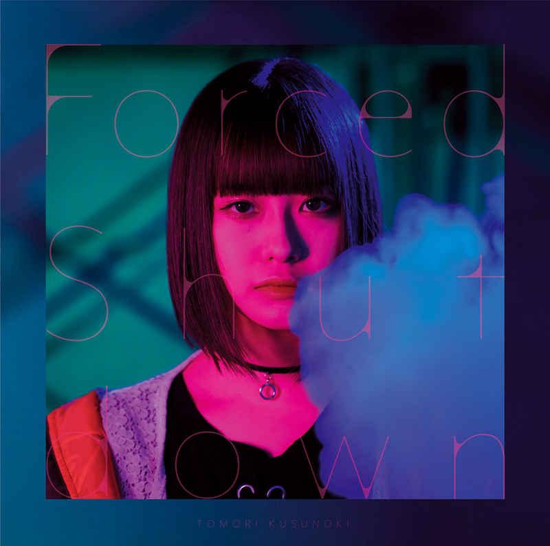 (CD)Forced Shutdown(通常盤)/楠木ともり