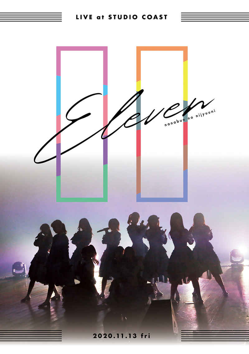 (DVD)22/7 LIVE AT STUDIO COAST ~11~(通常盤)