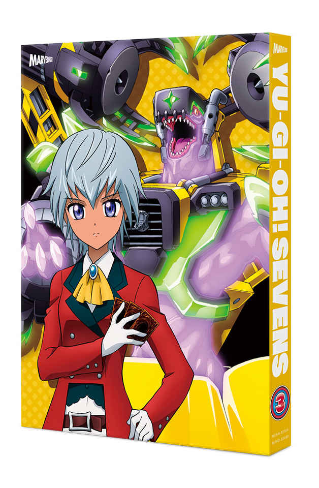 (DVD)「遊☆戯☆王SEVENS」 DVD DUEL-3