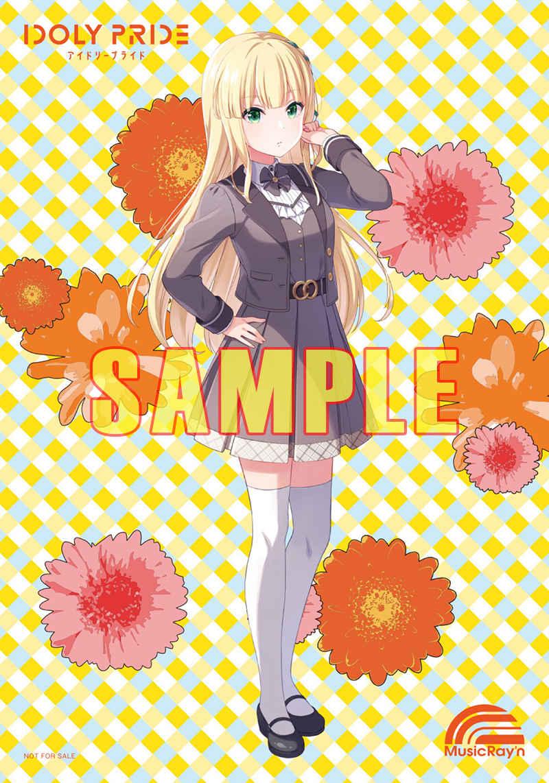 (CD)【特典】ブロマイド(CD)「IDOLY PRIDE」Shining Days/サニーピース