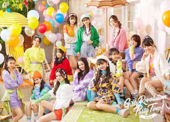 (CD)「ポリス×戦士 ラブパトリーナ!」オープニングテーマ Girls Revolution/Party Time!(DVD付初回生産限定盤)/Girls2