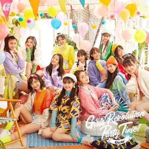 (CD)「ポリス×戦士 ラブパトリーナ!」オープニングテーマ Girls Revolution/Party Time!(通常盤)/Girls2