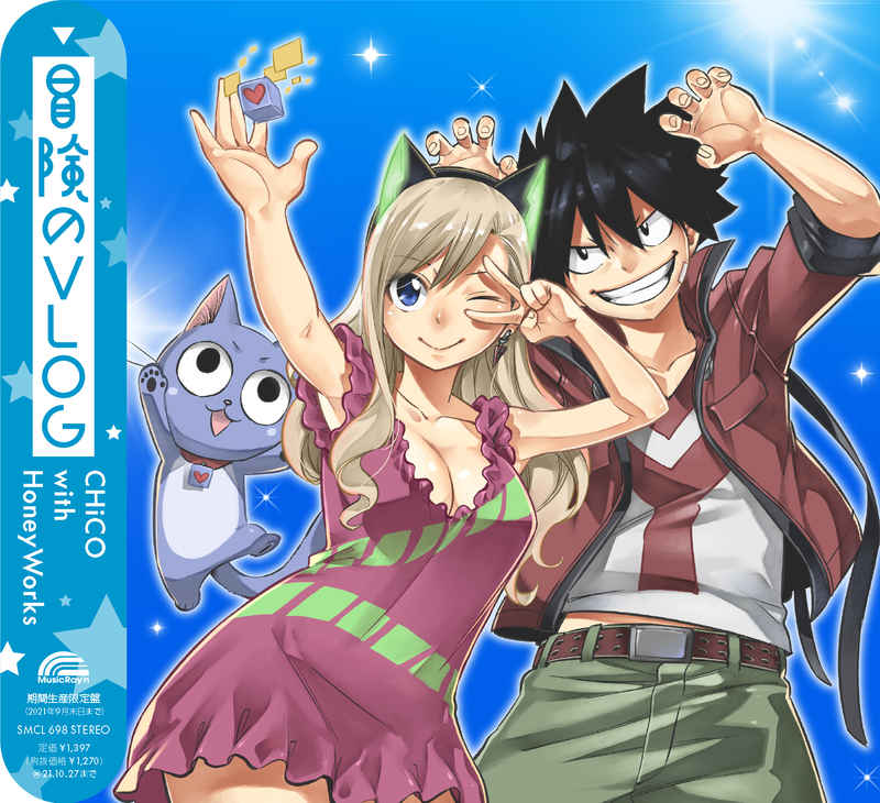(CD)「EDENS ZERO」エンディングテーマ 冒険のVLOG(アニメ盤)/CHiCO with HoneyWorks